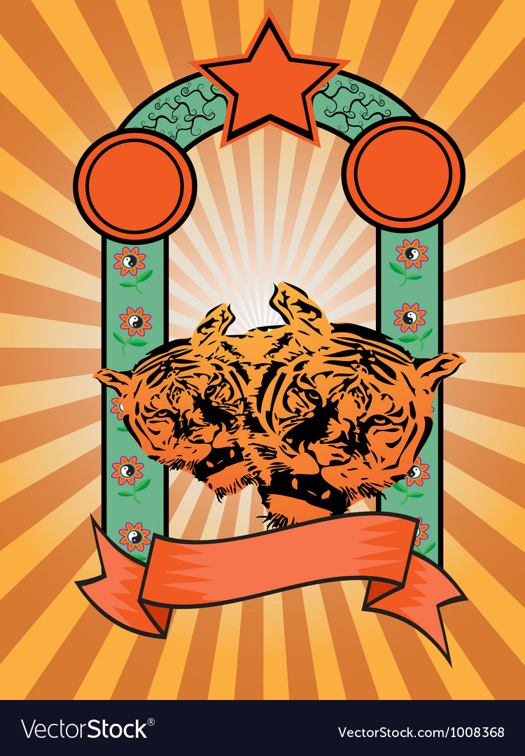 Tiger poster background vector | Price: 1 Credit (USD $1)