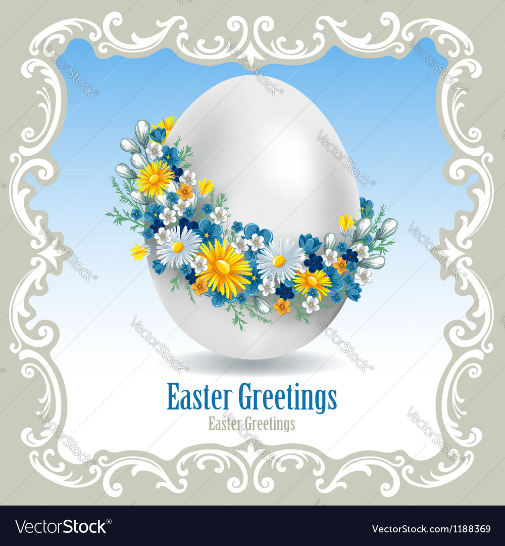 Easter egg 1 vector | Price: 3 Credit (USD $3)