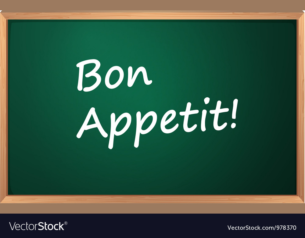 Bon appetite sign vector | Price: 1 Credit (USD $1)