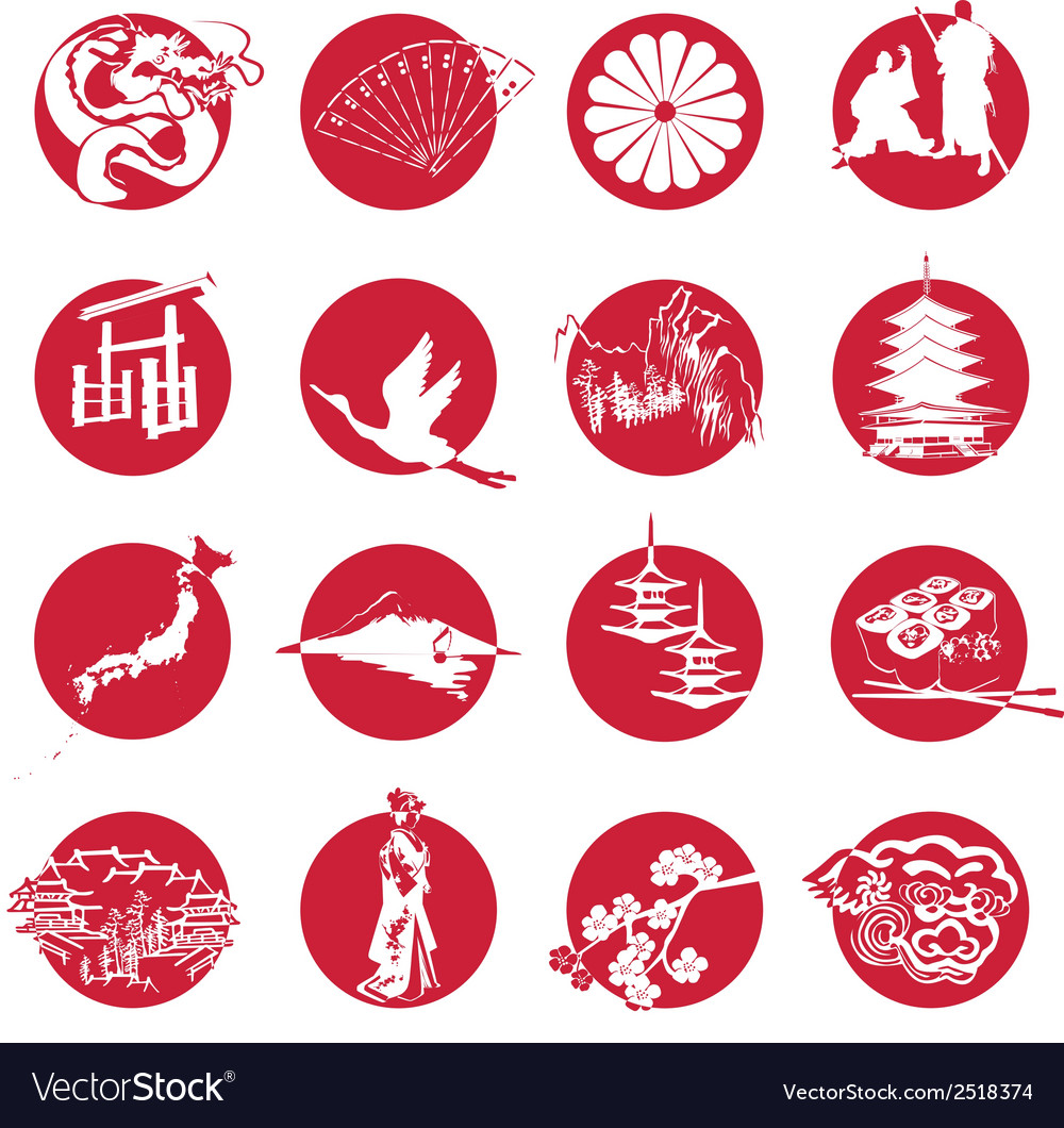 Symbols of japan vector | Price: 1 Credit (USD $1)