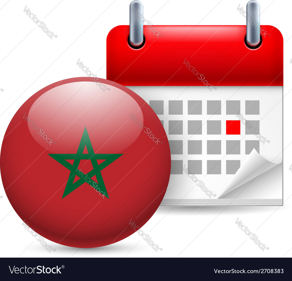 Icon of national day in morocco vector | Price: 1 Credit (USD $1)