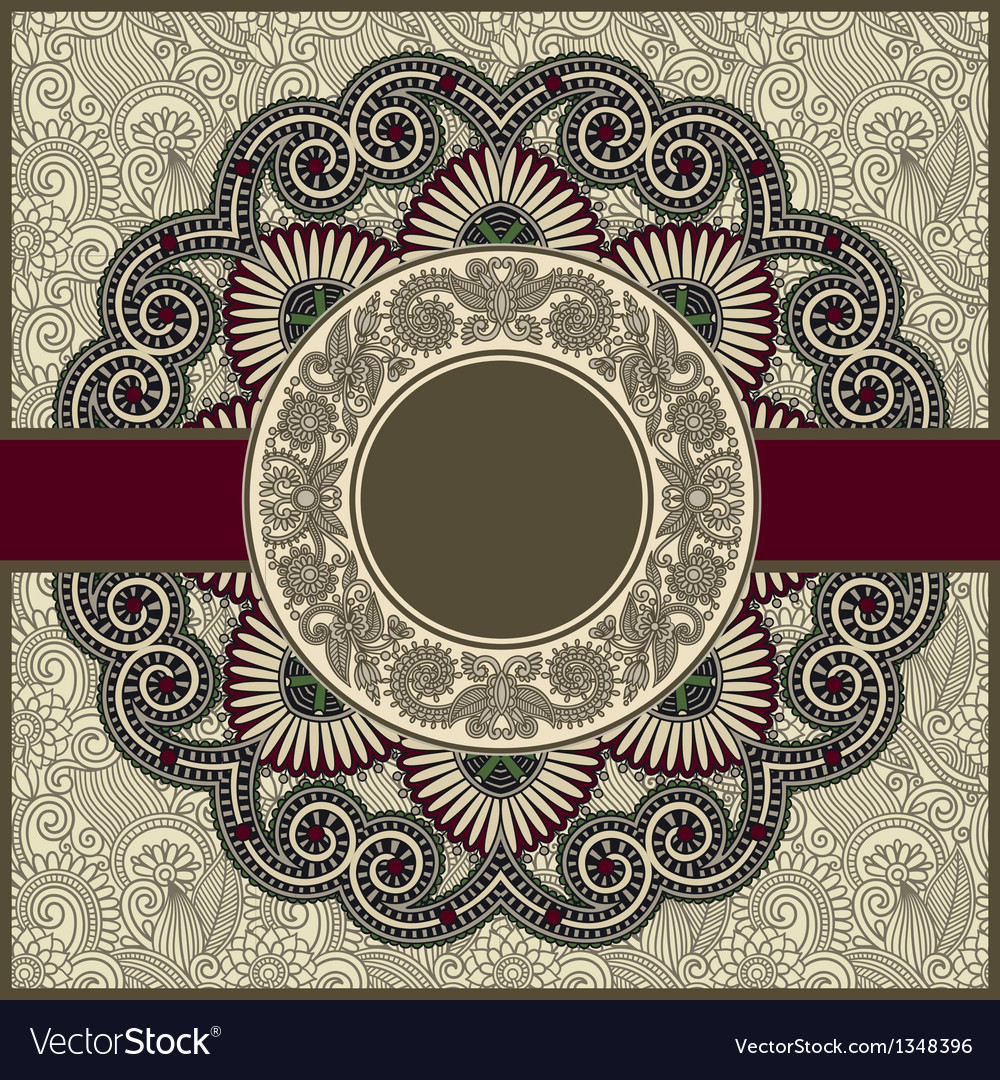Circle floral ornamental vintage template vector | Price: 1 Credit (USD $1)
