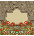Ornate vintage template vector