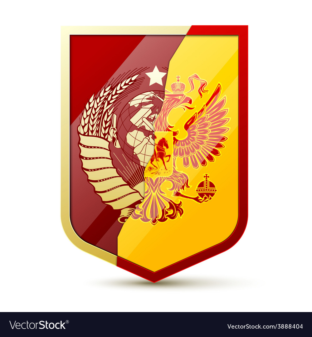 Coat of arms soviet union and russia vector | Price: 1 Credit (USD $1)