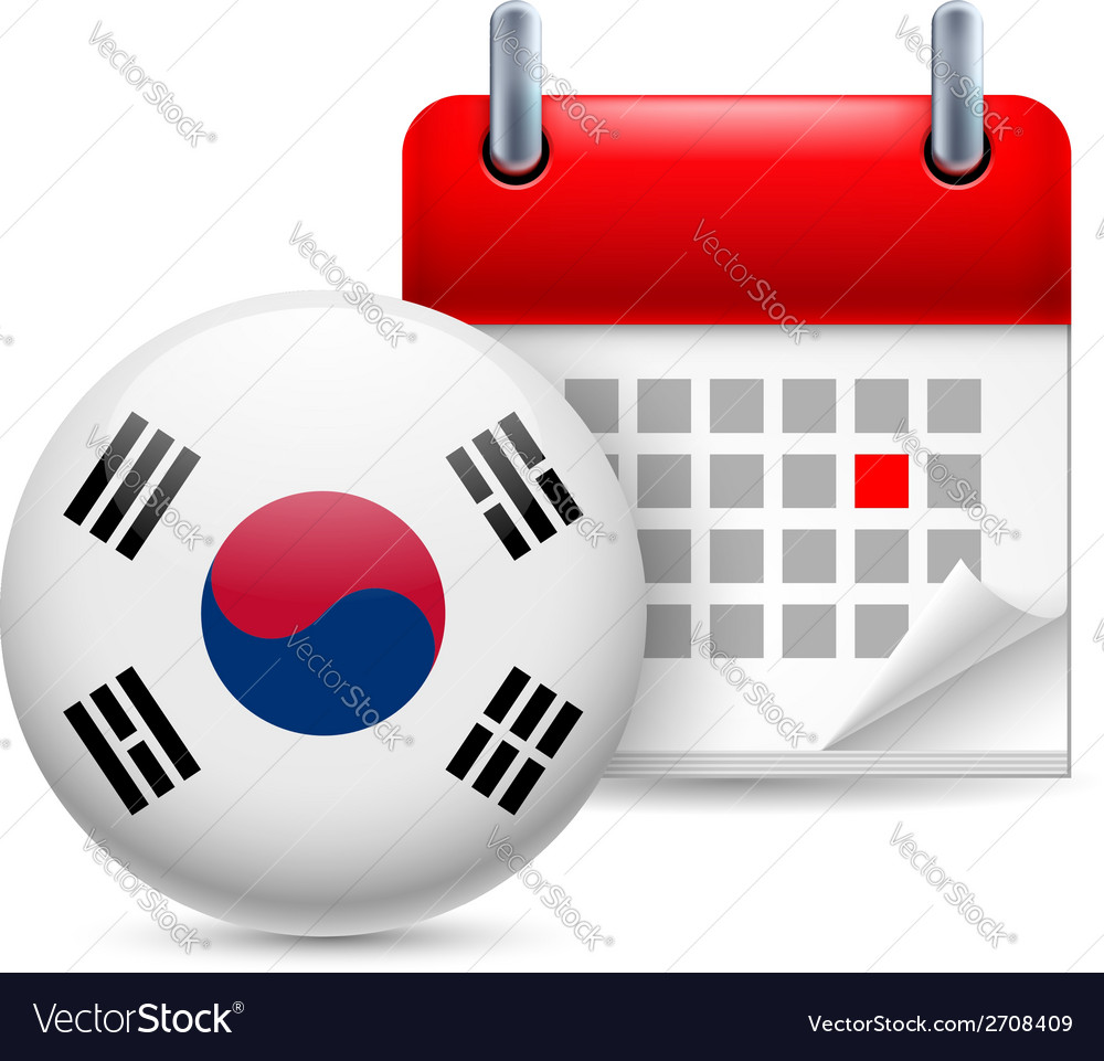 Icon of national day in south korea vector | Price: 1 Credit (USD $1)