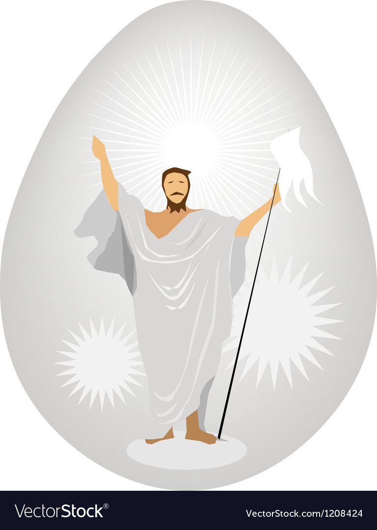 Jesus christ painted on easter vector | Price: 1 Credit (USD $1)