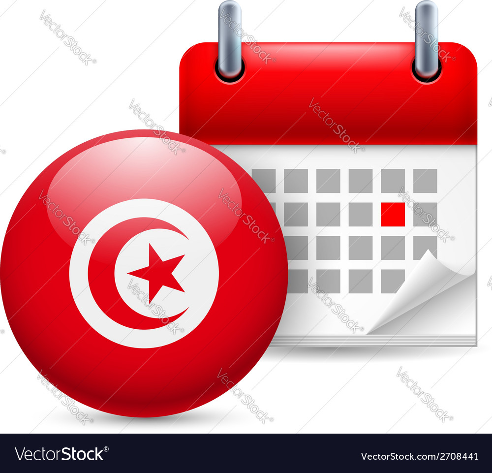 Icon of national day in tunisia vector | Price: 1 Credit (USD $1)