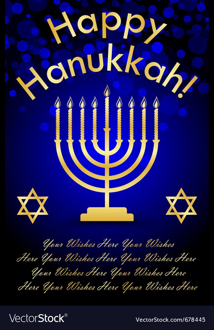 Hanukkah wish card vector | Price: 1 Credit (USD $1)
