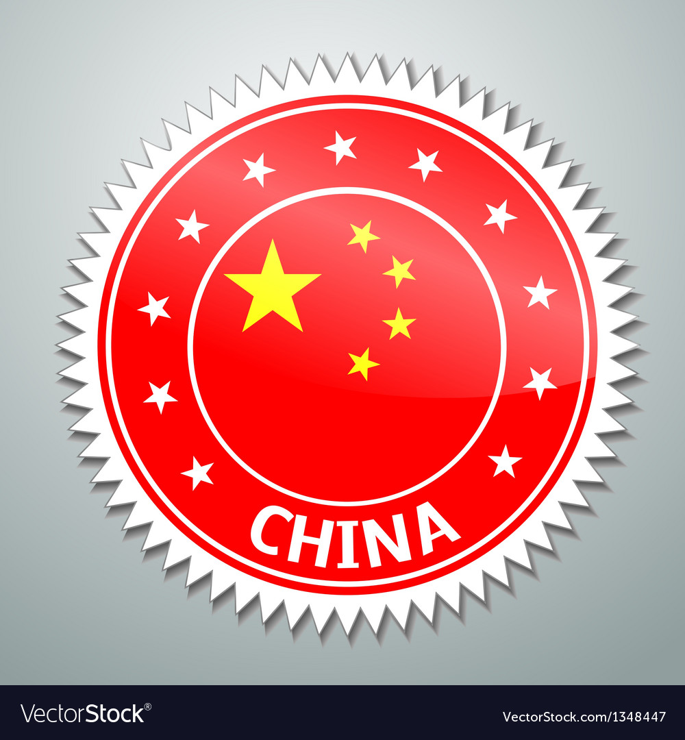 China flag label vector | Price: 1 Credit (USD $1)