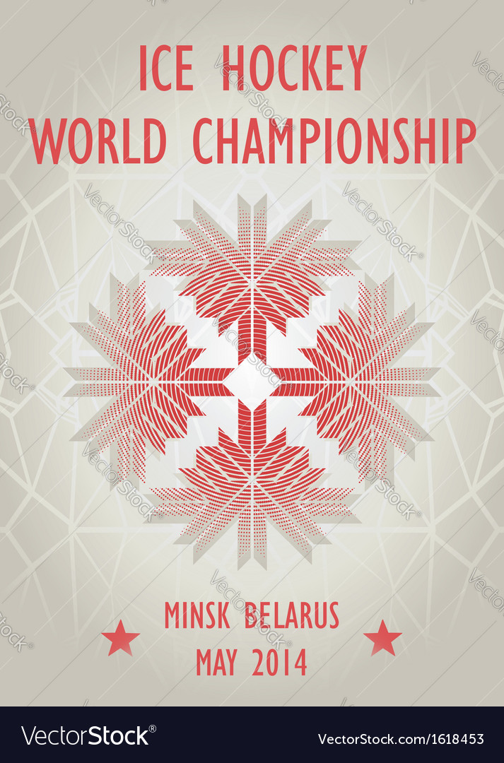 Retro poster for the world hockey championship in vector | Price: 1 Credit (USD $1)