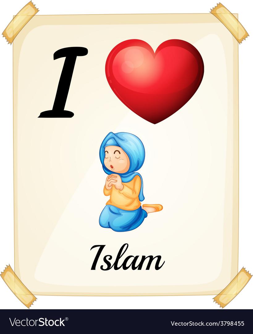 Islam vector | Price: 1 Credit (USD $1)