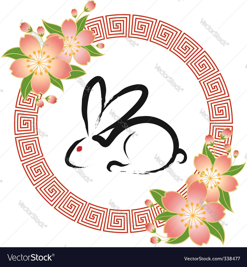 Chinese new year greeting card vector   Price: 1 Credit (USD $1)