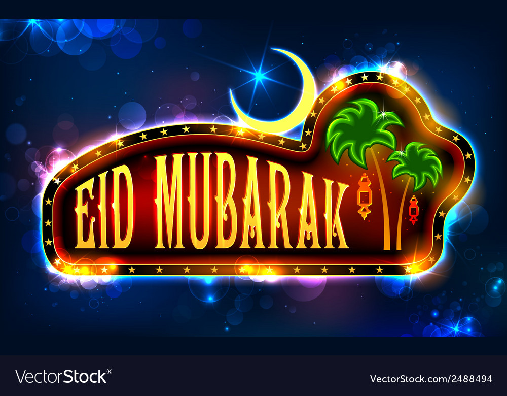 Eid mubarak happy eid wishing vector | Price: 1 Credit (USD $1)