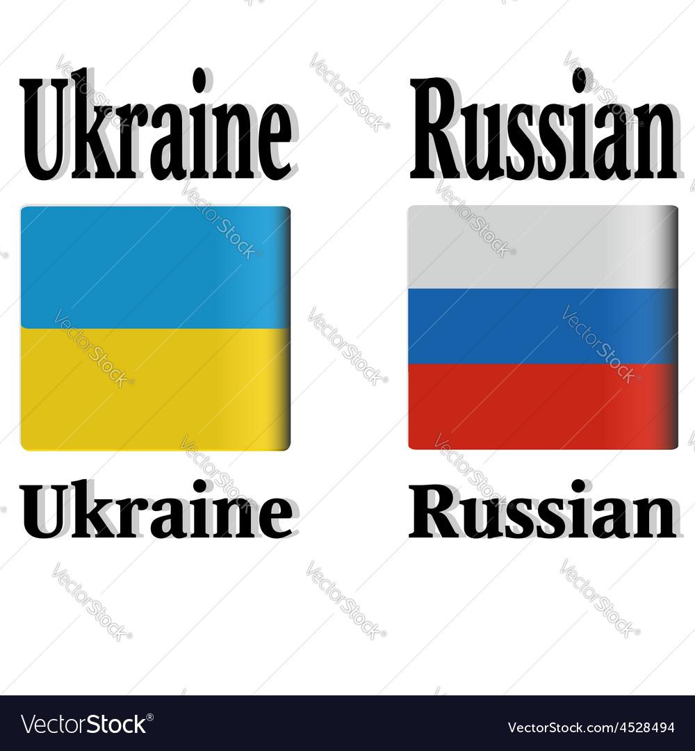 Europe corporation logo symbol tourism ukraine ukr vector | Price: 1 Credit (USD $1)