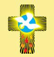 Cross n holyspirit vector