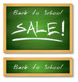 Back to school wooden green chalkboard vector
