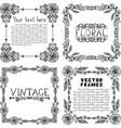 Set of four vintage floral frames vector