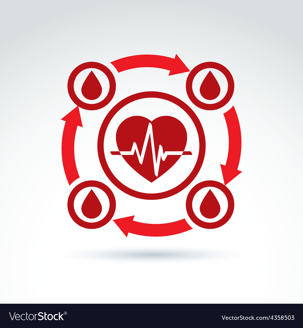 A red heart symbol with an ecg placed in vector | Price: 1 Credit (USD $1)