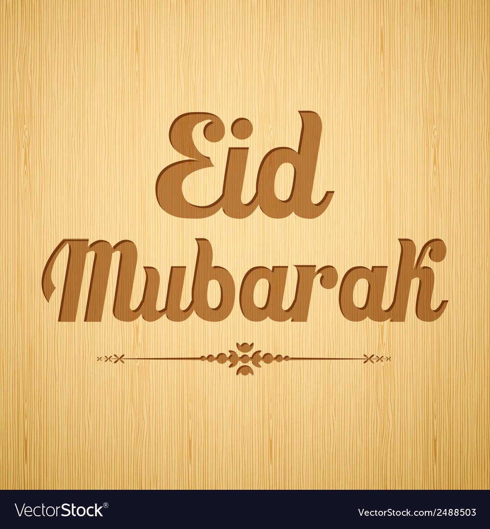 Eid mubarak happy eid vector | Price: 1 Credit (USD $1)
