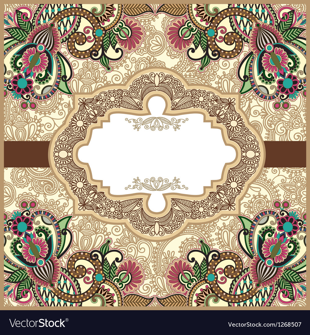 Luxury background vector | Price: 1 Credit (USD $1)