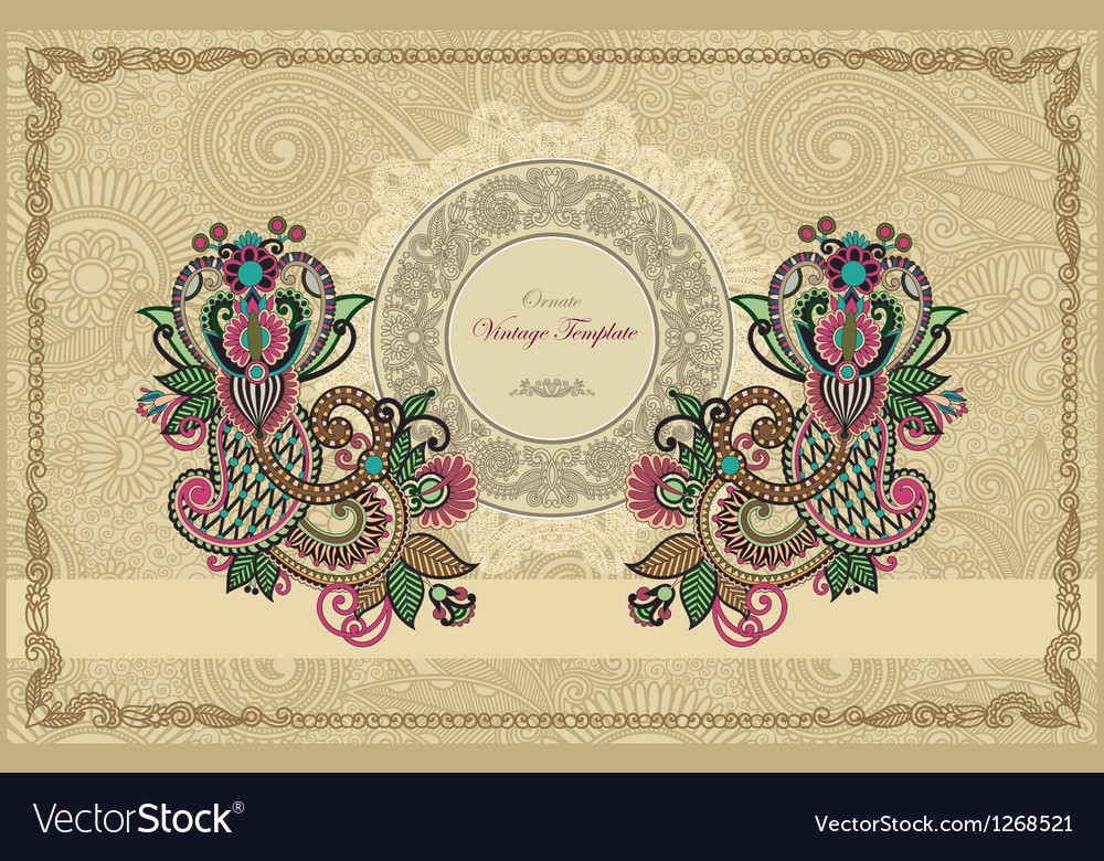 Ornate floral carpet background with template vector | Price: 1 Credit (USD $1)