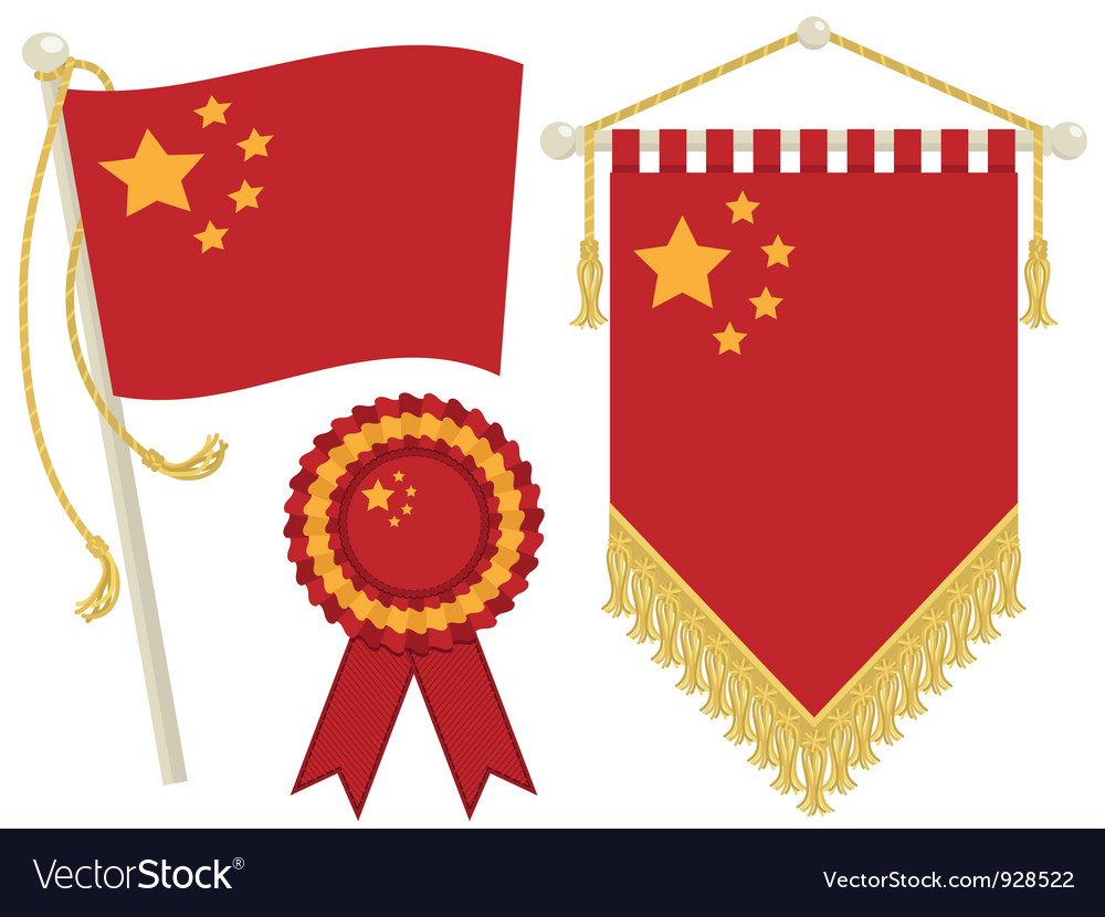 China flags vector | Price: 1 Credit (USD $1)
