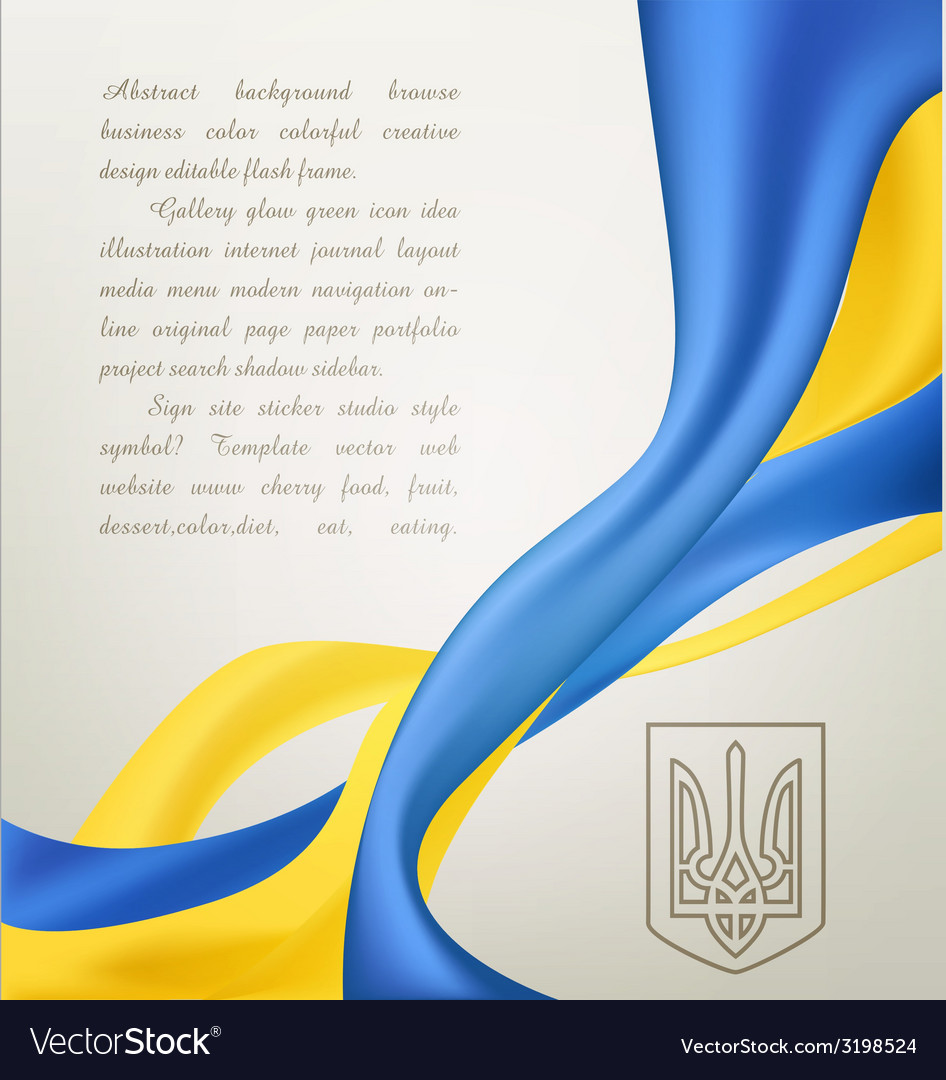 Abstract background with the symbols of ukrainian vector | Price: 1 Credit (USD $1)