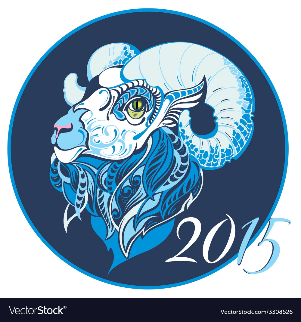 Symbol of 2015 year vector | Price: 3 Credit (USD $3)