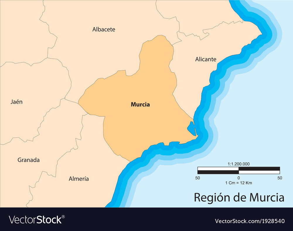Regin de murcia vector | Price: 1 Credit (USD $1)