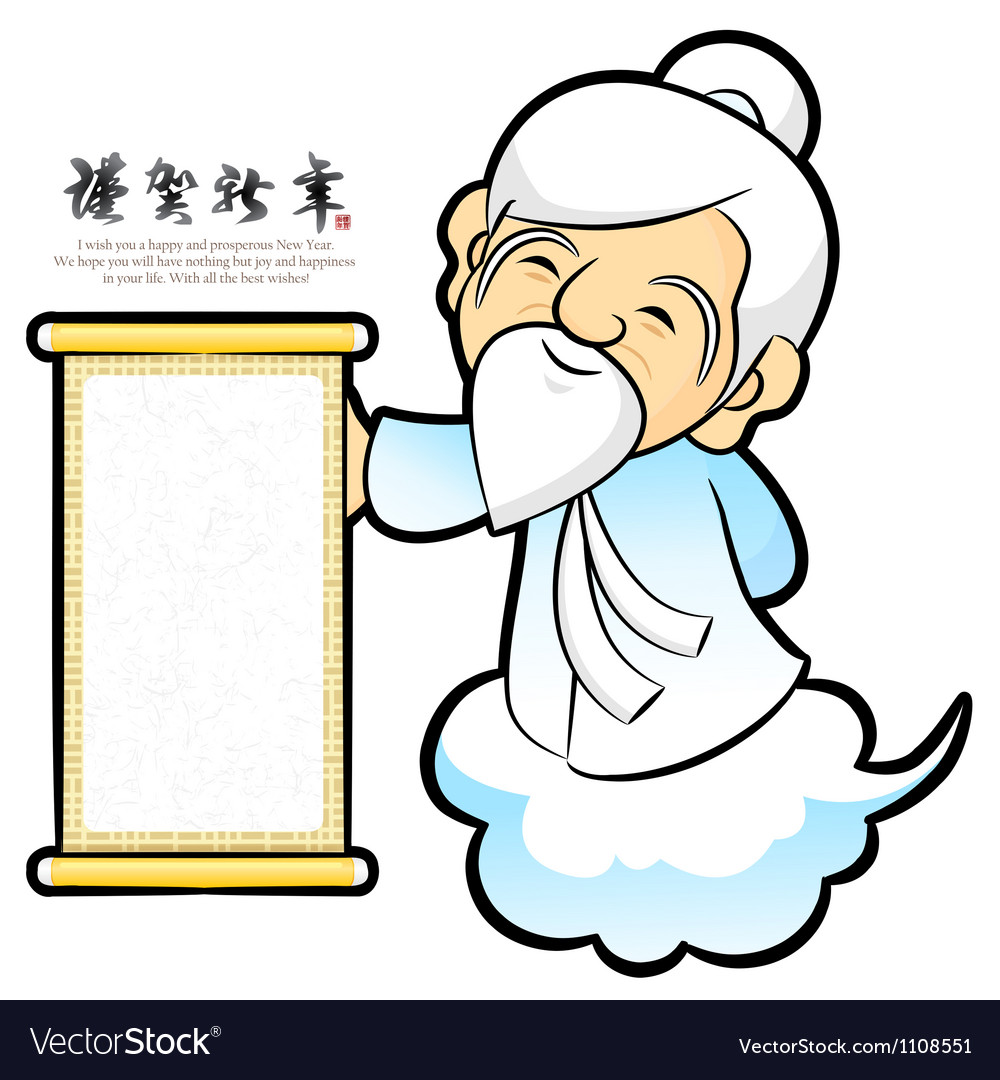 Korean traditional taoist mascot vector | Price: 1 Credit (USD $1)