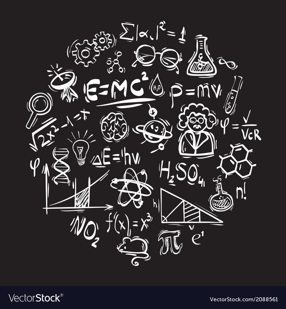 Science icon on black vector | Price: 1 Credit (USD $1)