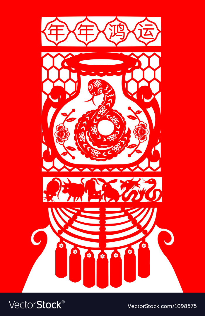 Chinese new year snake vector | Price: 1 Credit (USD $1)