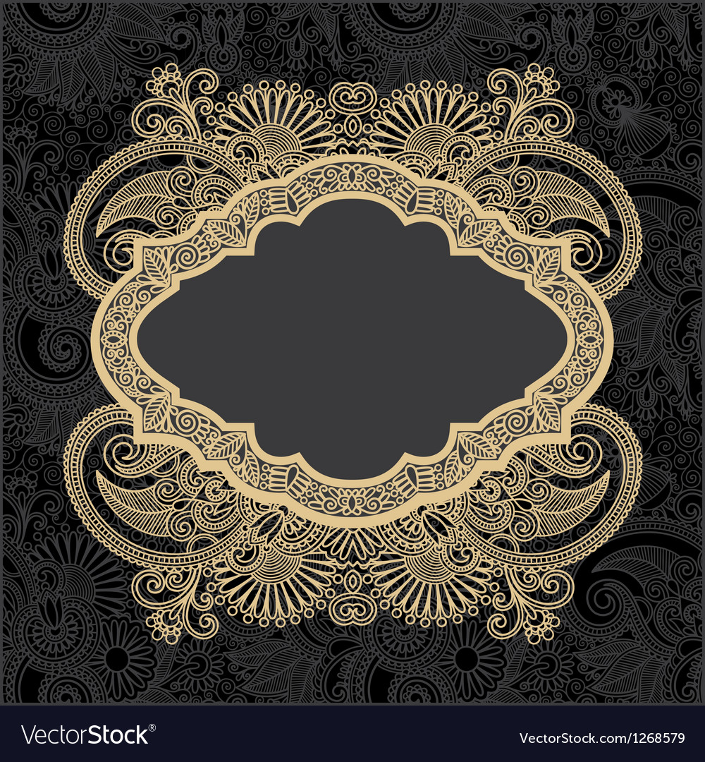 Dark ornate floral background vector | Price: 1 Credit (USD $1)