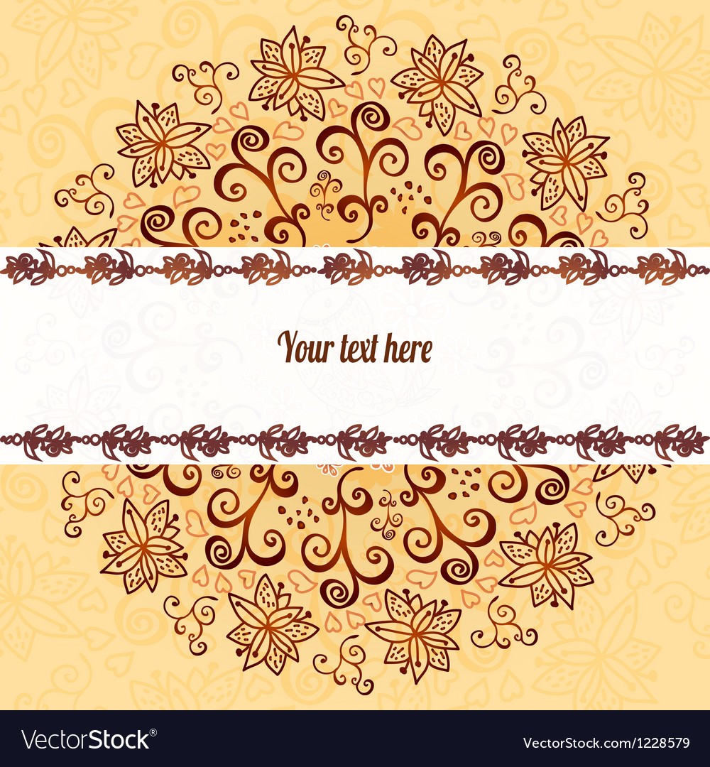 Vintage chocolate and cream ornament background vector | Price: 1 Credit (USD $1)