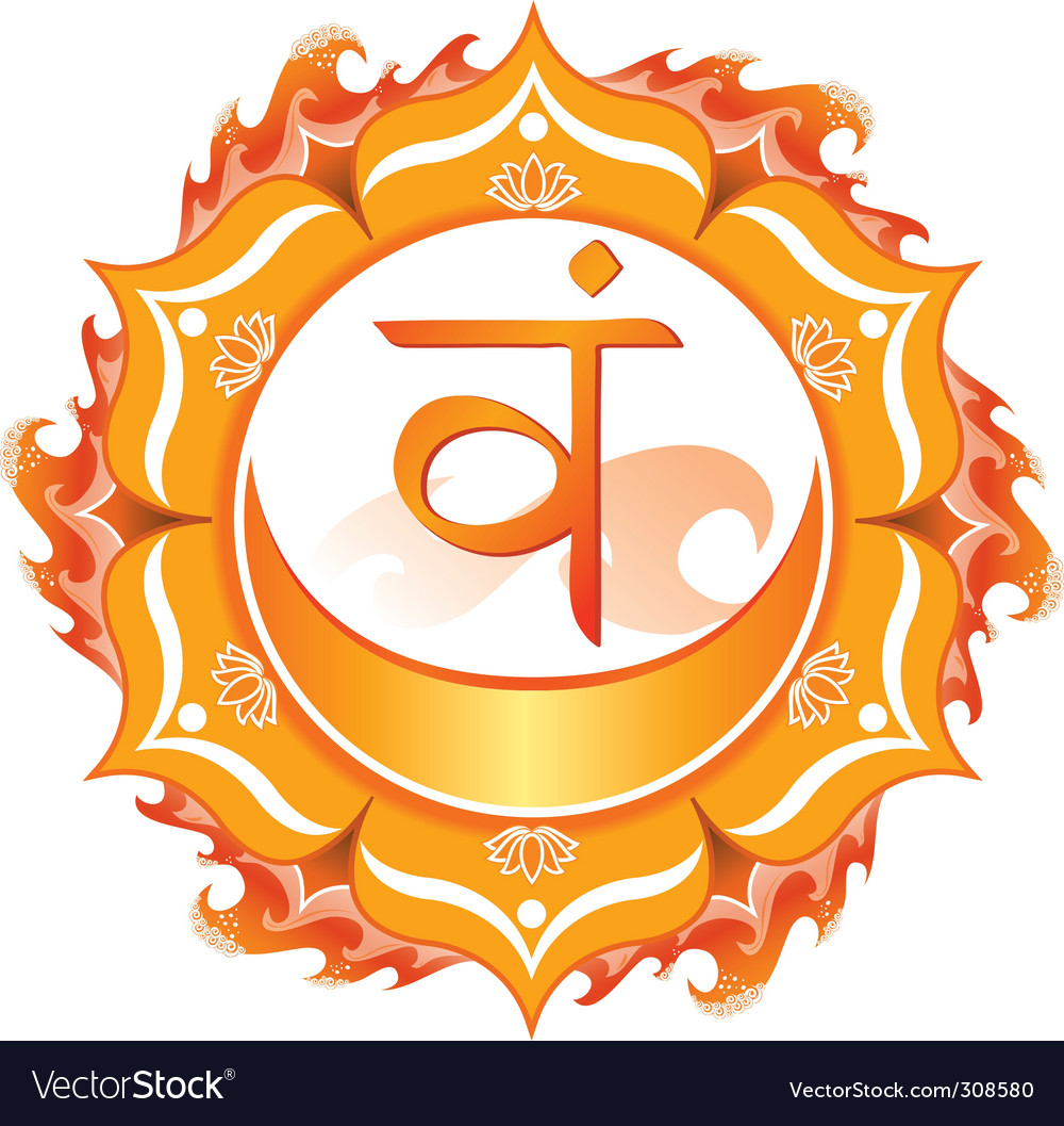 Second svadhisthana chakra vector | Price: 1 Credit (USD $1)