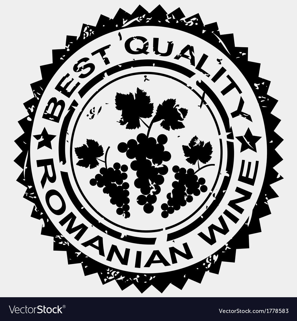 Grunge stamp quality label for romanian wine vector | Price: 1 Credit (USD $1)