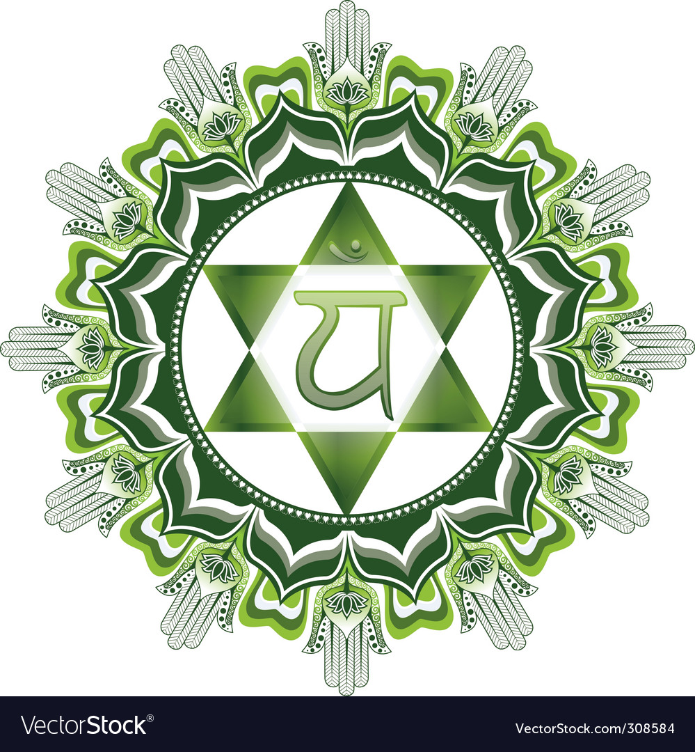 Heart animate chakra vector | Price: 1 Credit (USD $1)