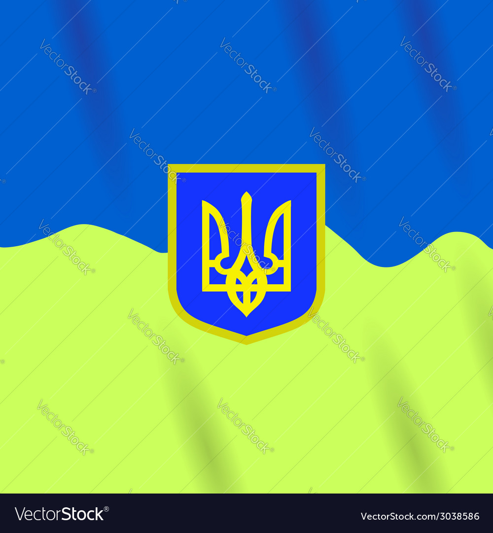 Coat of arms of ukraine vector | Price: 1 Credit (USD $1)