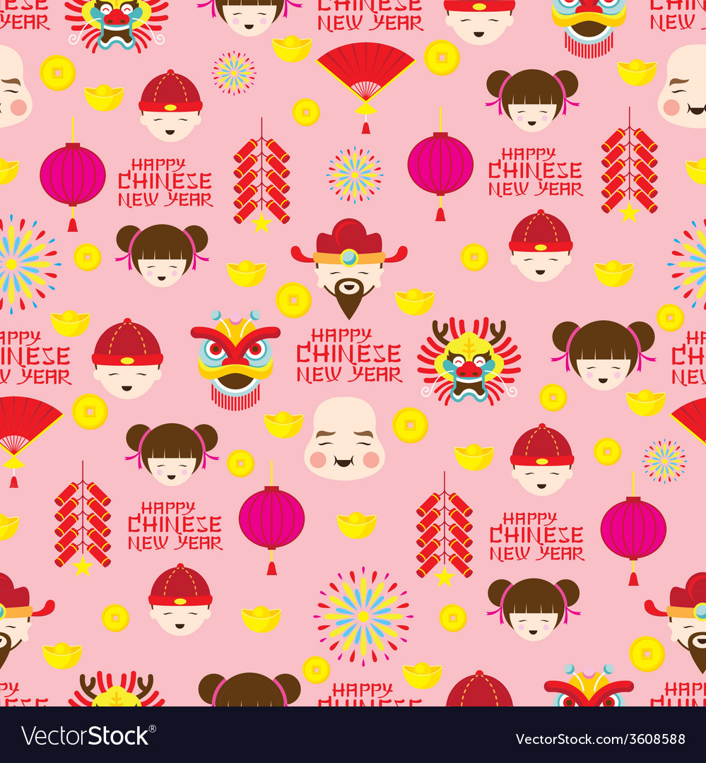 Chinese new year seamless pattern vector | Price: 1 Credit (USD $1)