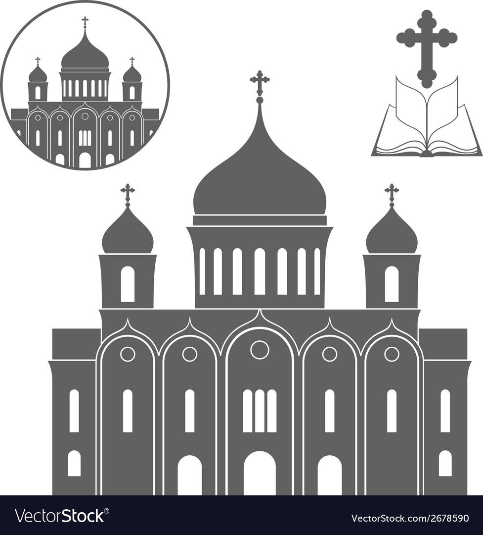 Russia cathedral of christ the saviour vector | Price: 1 Credit (USD $1)