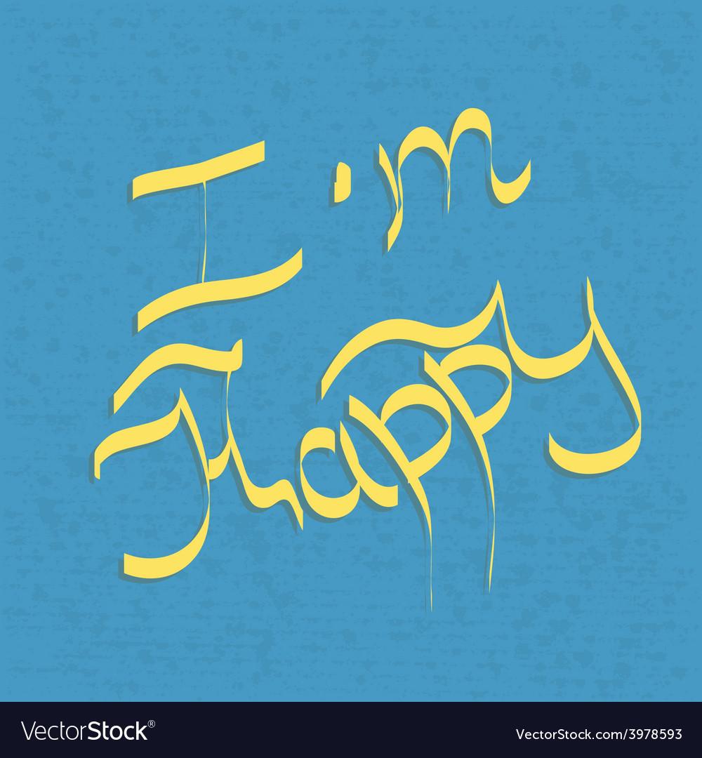 I am happy vector | Price: 1 Credit (USD $1)
