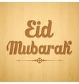 Eid mubarak happy eid vector