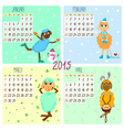 2015 calendar with cartoon and funny sheep winter vector
