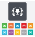 First place cup award icon prize for winner vector