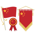 China flags vector