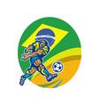 Brazil soccer football player kicking ball retro vector