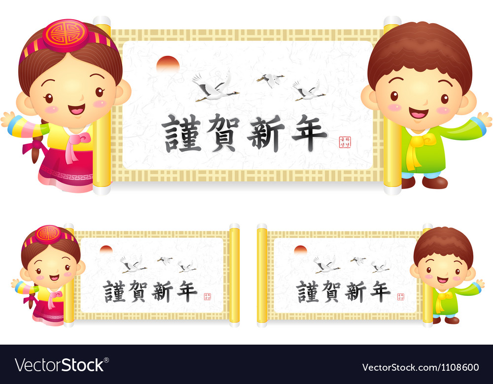 Dressed in the traditional costume of korea boys vector | Price: 1 Credit (USD $1)