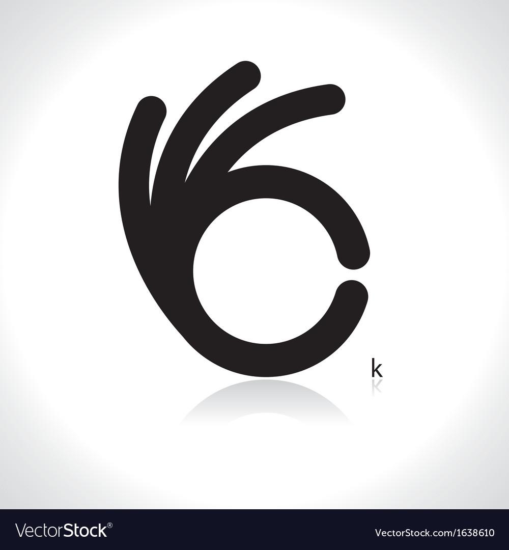 Icon of ok vector | Price: 1 Credit (USD $1)