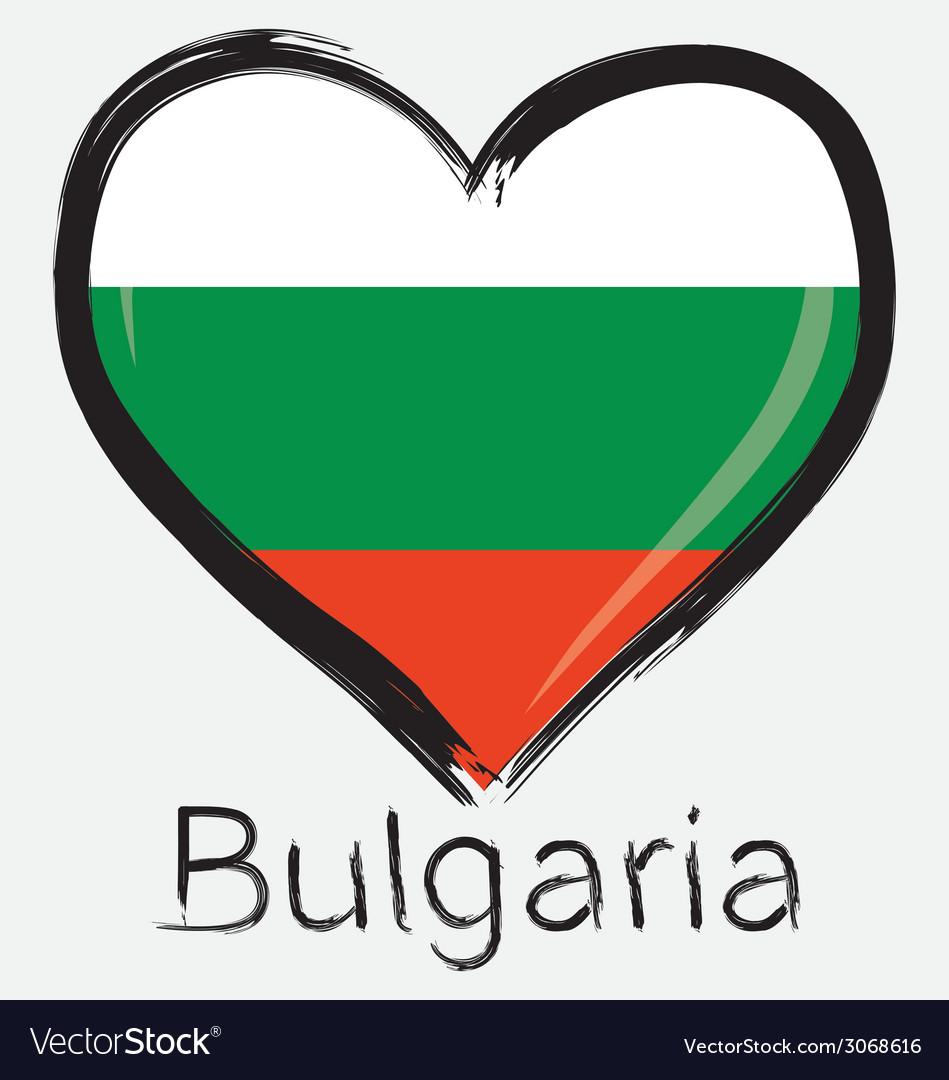 Love bulgaria flag vector | Price: 1 Credit (USD $1)