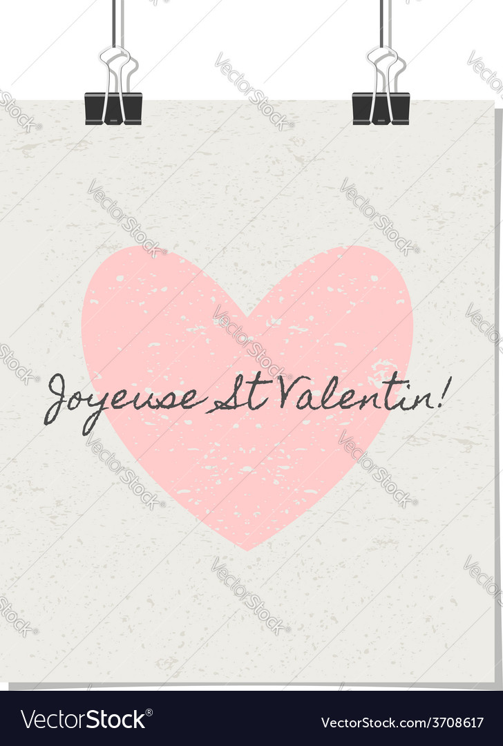 French st valentines day poster vintage design vector   Price: 1 Credit (USD $1)